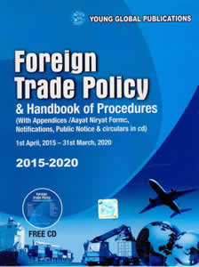 Foreign Trade Policy & Handbook of Procedures