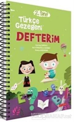 2. Sınıf Türkçe Gezegeni Defterim