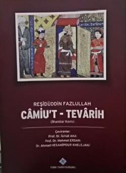 Cami'ü't-Tevarih - Selçuklu Devleti