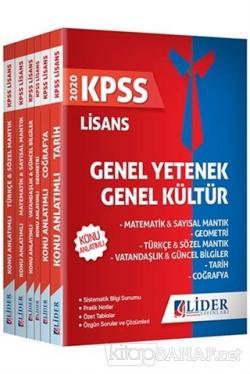 2020 KPSS Genel Yetenek Genel Kültür Lisans Konu Anlatımlı Modüler Set