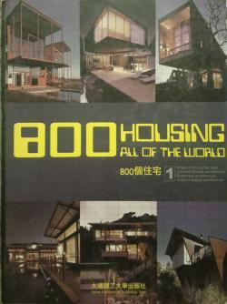 800 HOUSING ALL OF THE WORLD 1 - Kolektif | Yeni ve İkinci El Ucuz Kit