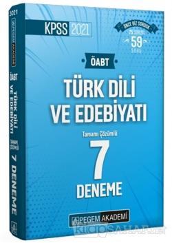 2021 KPSS ÖABT Türk Dili ve Edebiyatı Tamamı Çözümlü 7 Deneme
