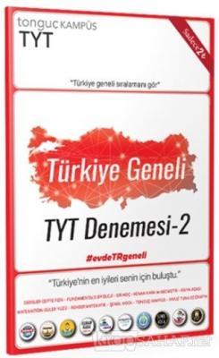 2021 Türkiye Geneli TYT Denemesi 2 (10'lu Paket)