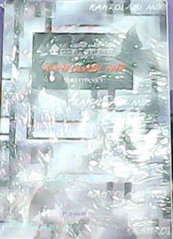 KAHROLASI MİR - Nurettin İğci- | Yeni ve İkinci El Ucuz Kitabın Adresi