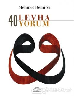 40 Levha 40 Yorum (Özel Baskı) - Mehmet Demirci | Yeni ve İkinci El Uc