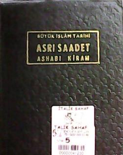 ASRI SAADET ASHABI KİRAM 4