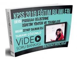 Benim Hocam 2019 KPSS Eğitim Bilimleri Program Geliştirme Öğretim Yöntem Soru Bankası Yeni