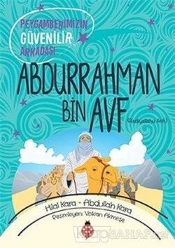 Abdurrahman Bin Avf (ra)