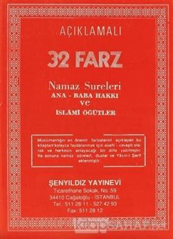 Açıklamalı 32 Farz Namaz Sureleri Ana-Baba Hakkı ve İslami Öğütler