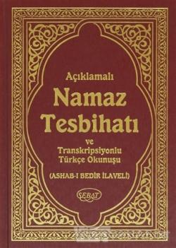 Açıklamalı Namaz Tesbihatı ve Transkripsiyonlu Türkçe Okunuşlu (Hafız Boy) (Ciltli)