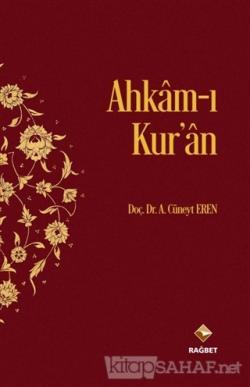 Ahkam-ı Kur'an