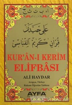 Ali Haydar Kur'an-ı Kerim Elifbası (Ayfa015)