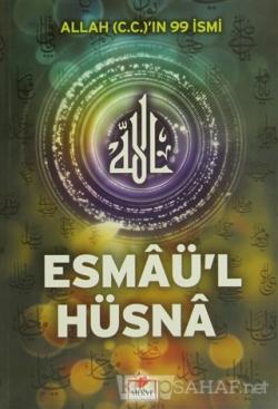 Allah(C.C)'ın 99 İsmi Esmaü'l Hüsna (Esma-003)