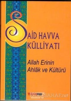 Allah Erinin Ahlak ve Kültürü