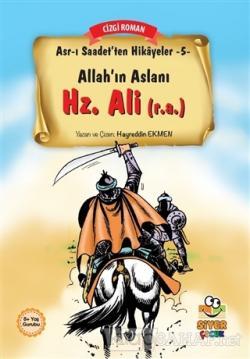 Allah'ın Aslanı Hz. Ali (r.a.)