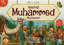 Hazreti Muhammed Aleyhisselam - Allah'ın Elçileri 4 (12 Kitap)