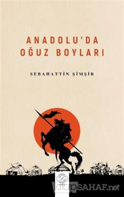 Anadolu'da Oğuz Boyları