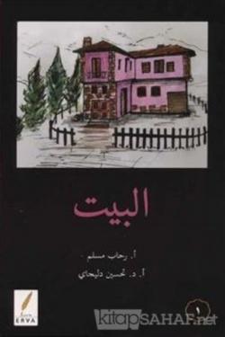 Arapça Hikaye Seviye 1 El Beyt