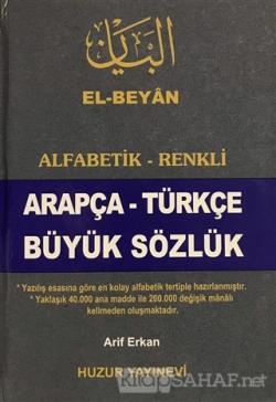 Arapça-Türkçe Büyük Sözlük (Kod-050) (Ciltli)