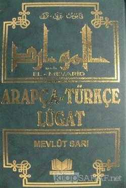 Arapça - Türkçe Lugat (Ciltli)