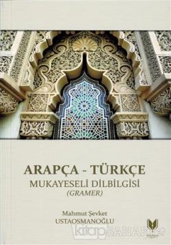 Arapça - Türkçe Mukayeseli Dilbilgisi (Gramer)