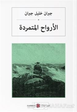 Asi Ruhlar (Arapça)