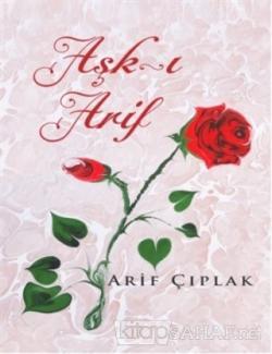 Aşk-ı Arif