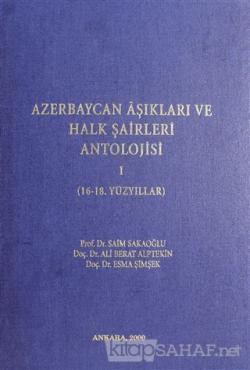 Azerbaycan Aşıkları ve Halk Şairleri Antolojisi 1 (16 - 18. Yüzyıllar) (Ciltli)