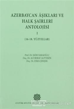 Azerbaycan Aşıkları ve Halk Şairleri Antolojisi- I (16- 18. Yüzyıllar)
