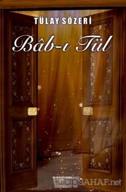 Bab-ı Tül