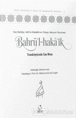 Bahrü'l-Hakâ'ik (Ciltli)