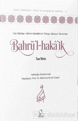 Bahrü'l-haka'ik (Ciltli)