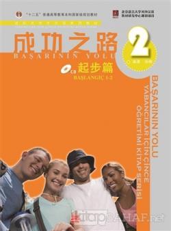 Başarının Yolu - Yabancılar İçin Çince Öğretimi Kitap Serisi