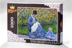 Bayan Monet ve Bir Çocuk - Claude Monet (1000 Parça) - Ahşap Puzzle Klasikler Serisi (KR09-M)