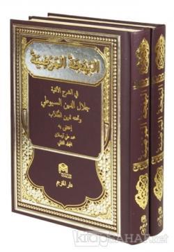 Behcetül Merdiye Arapça (2 Cilt Takım) (Ciltli)
