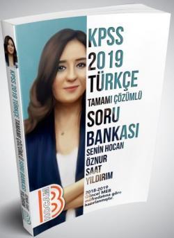 Benim Hocam 2019 KPSS Türkçe Tamamı Çözümlü Soru Bankası