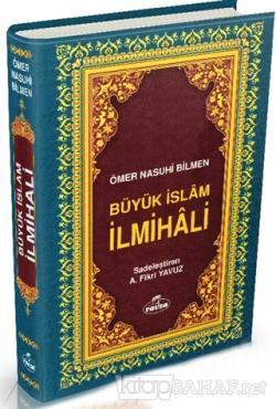 Büyük İslam İlmihali (Kod: 036) / 2.Hamur (Ciltli)