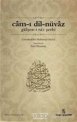 Cam-ı Dil-nüvaz