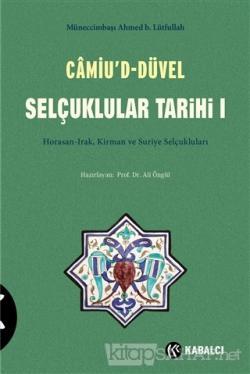 Camiu'D-Düvel Selçuklular Tarihi 1. Cilt