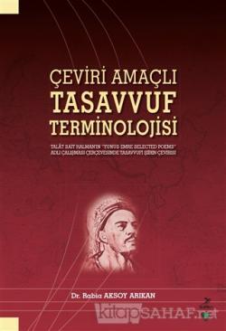 Çeviri Amaçlı Tasavvuf Terminolojisi
