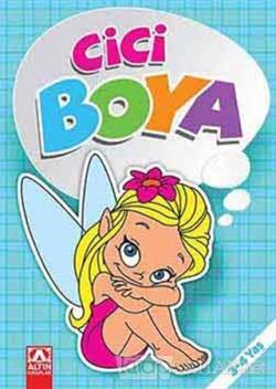 Cici Boya (Mavi)