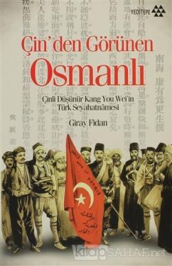 Çin'den Görünen Osmanlı