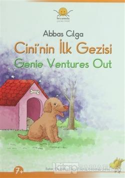 Cini'nin İlk Gezisi Genie Ventures Out