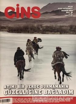 Cins Aylık Dergi Sayı: 45 Haziran 2019 - Kolektif | Yeni ve İkinci El