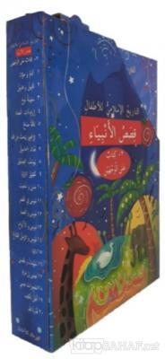 Çocuklar İçin İslam Tarihi Kısasul Enbiya(Arapça Çevirmeli 20 Kitap Takım)