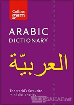 Collins Gem Eng-Arabic / Arabic-Eng Dictionary