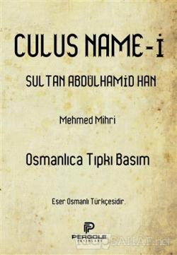 Culusname-i Sultan Abdülhamid Han