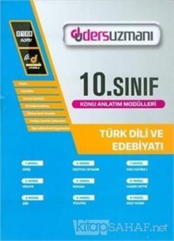Ders Uzmanı 10. Sınıf Türk Dili ve Edebiyatı Konu Anlatım Modülleri