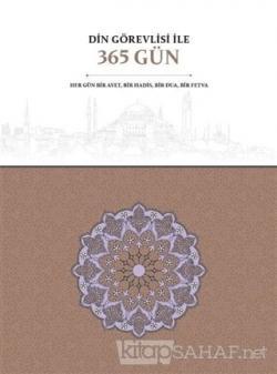 Din Görevlisi İle 365 Gün