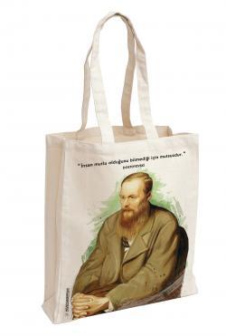 Dostoyevski Baskılı Özel Bez Çanta 38x35 cm